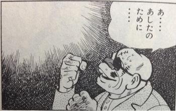 tomorrow-for-danpei.jpg